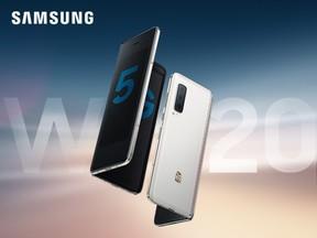 三星W20 5G手机正式发布