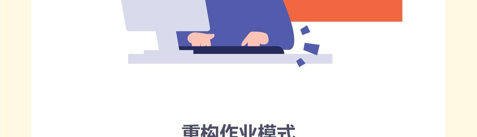 关于数字化转型必答题,华为给出了怎样的答案?
