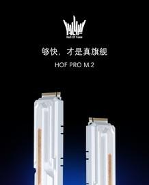 首款PCIe4.0 SSD  一图看懂影驰HOF  PRO  M.2
