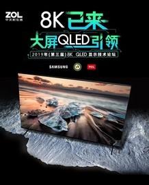 5G+8K时代开启 三星电视引领行业显示升级截图