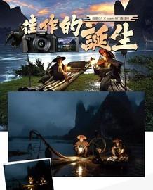 桂林摄影 怎能少了中国最红的渔翁大爷