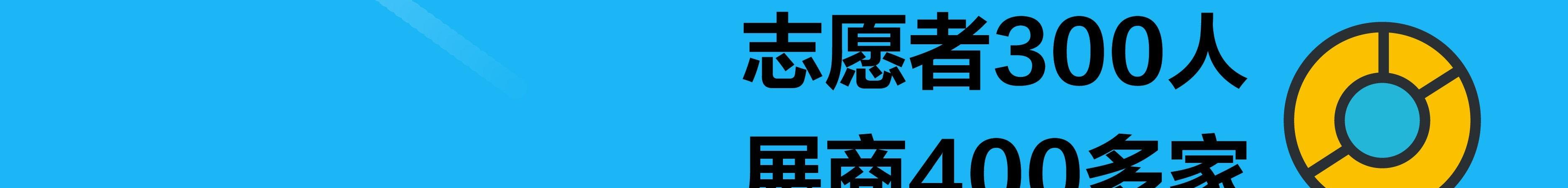 """2017云栖大会:""""程序媛""""和""""歪果仁""""多了"""