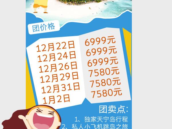 错峰是王道 人少钱少同样享受奢华之旅