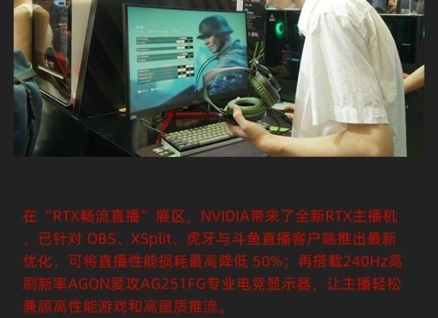 爱攻CJ发布魔兽争霸三重置版定制显示器