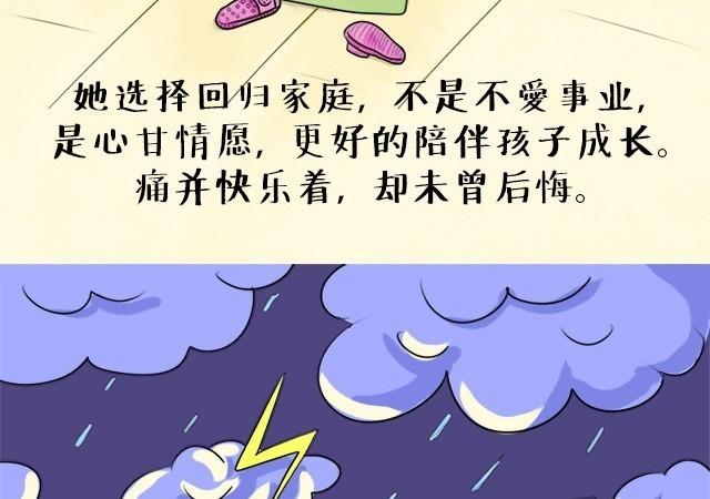 """""""七夕""""怎么过?这里有份送给爱情的""""五折""""大礼"""