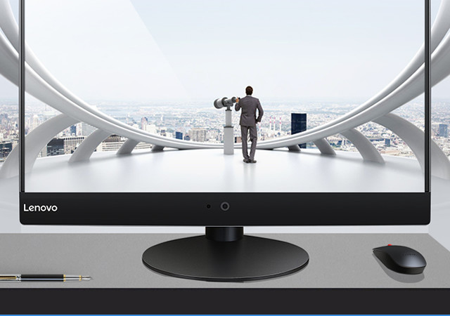 联想扬天S5250 商务应用的最佳之选