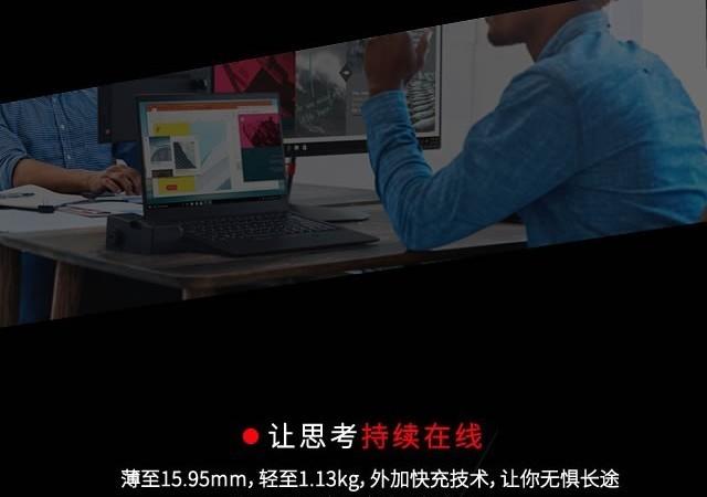 ThinkPad X1 Carbon 2018 黑色智慧无形有利