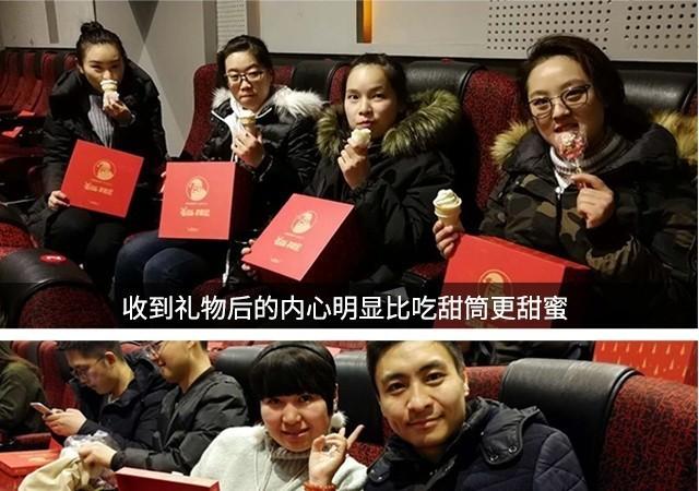 北京八地同时举办 圣诞寻裹记活动回顾