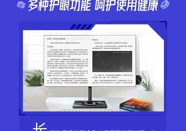 一图看懂用飞利浦279C9无边框显示器是什么体验