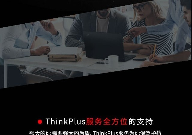 ThinkPad X1 Carbon 2018 黑色智慧无形有利
