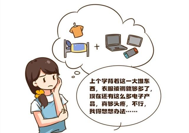 学习娱乐两不误!返校带中柏EZpad i7就够了