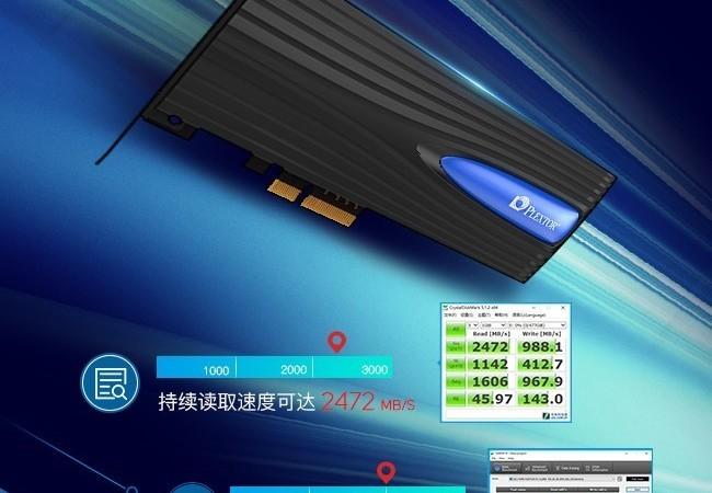 一分钟读懂浦科特SSD品质三大秘籍