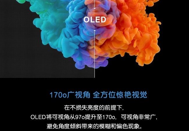 一分钟告诉你OLED屏幕笔记本的优势到底在哪