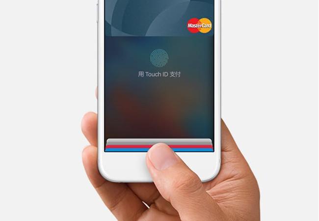 1分钟学会苹果支付Apple Pay如何使用
