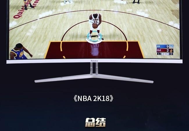 超爽游戏体验 一张图看懂航嘉X3481CK显示器