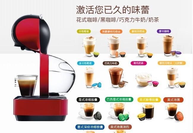 天猫尚新日 雀巢胶囊咖啡机激活你的味蕾