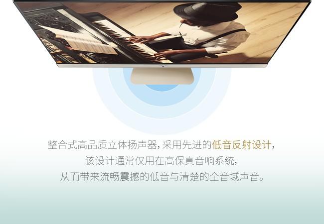 看华硕傲世V241如何诠释不一样的娱乐视界