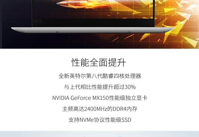 """""""新""""潮澎湃  小新·潮7000-13高性能轻薄本"""