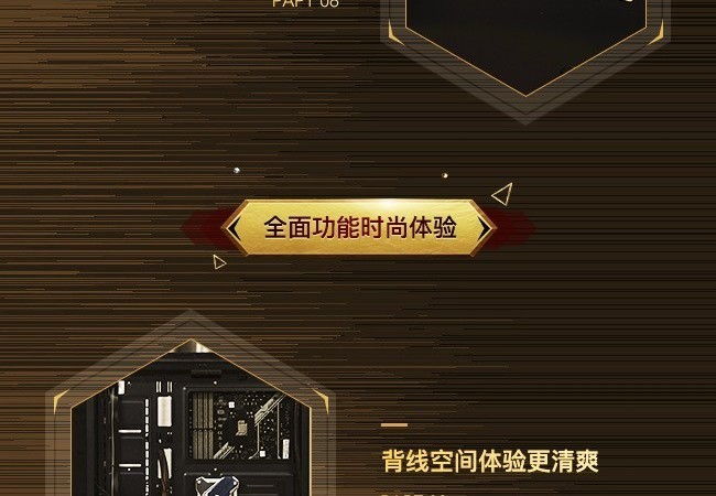 拒绝同质化 RGB炫亮航嘉MVP觉醒机箱