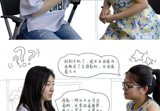 求婚追剧看大片 酷乐视S3激活大屏生活