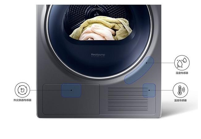 35分钟即可烘干!这台干衣机是如何做到的