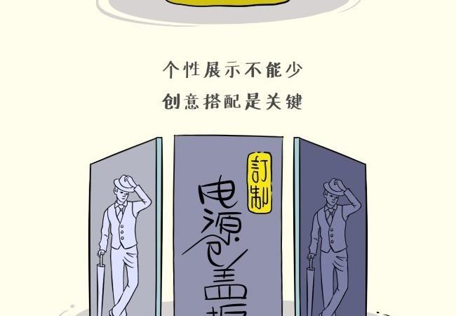 王厚道购买厚道先生记:这款机箱棒极了