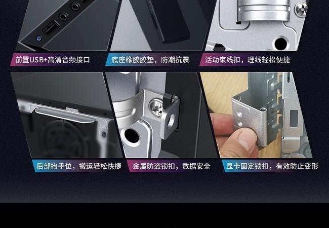 一张图看懂雷霆世纪觉醒X5S品牌游戏台式机