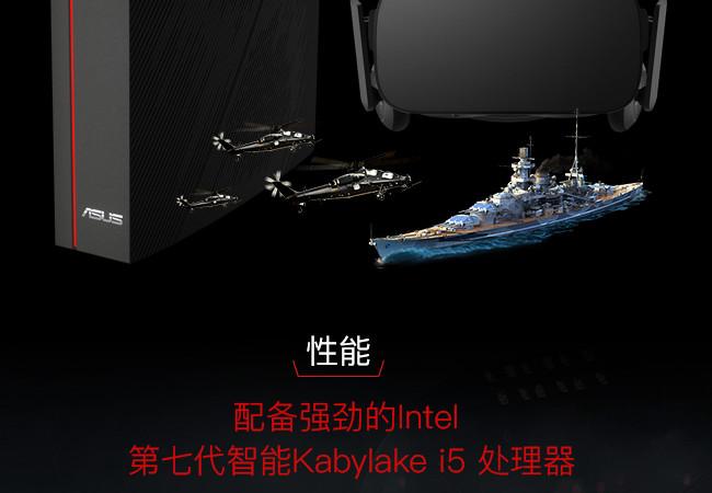 精巧战舰 感受5L机箱带来的超强性能