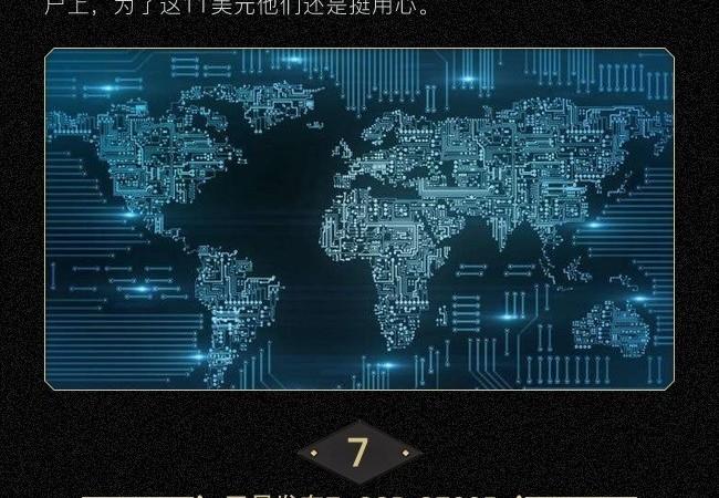 游戏硬件周报:AMD全球一款7nm显卡要来了!