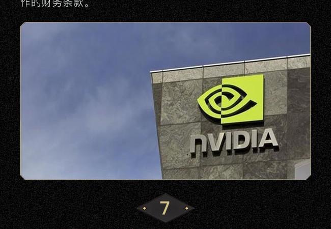 游戏硬件周报:AMD称今年显卡降价无望