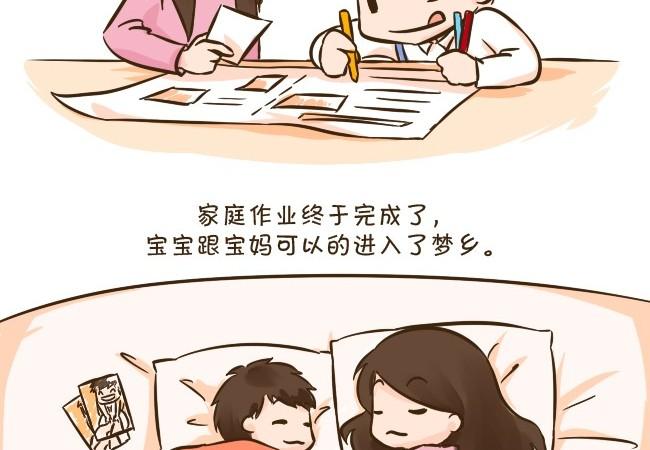 宝宝上学了 宝妈如何搞定他的家庭作业