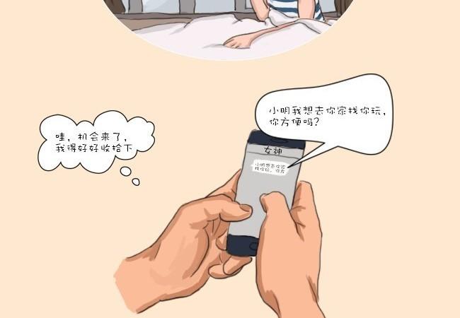 """""""撸""""SIR的虚拟女朋友 双.11拯救单身狗计划"""