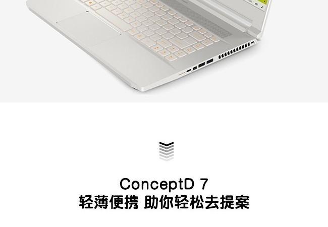 作为设计师 我到底该买一款什么样的笔记本?