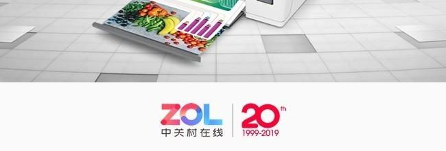 惠普连供打印机智能升级六大省