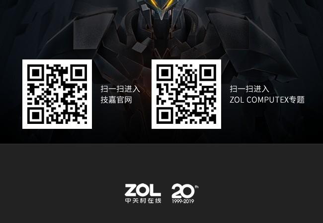 一图看懂 技嘉COMPUTEX 2019精彩再现