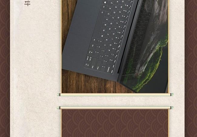 360翻转 全面屏!未来笔记本电脑还能怎么玩?