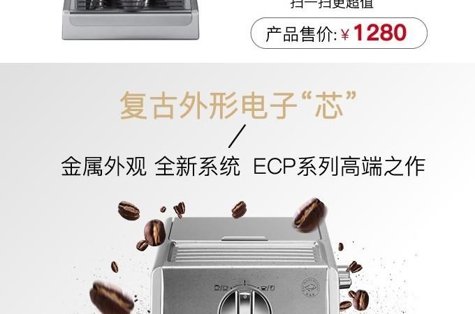 天猫超级品牌日 德龙咖啡机教你玩转花式奶咖