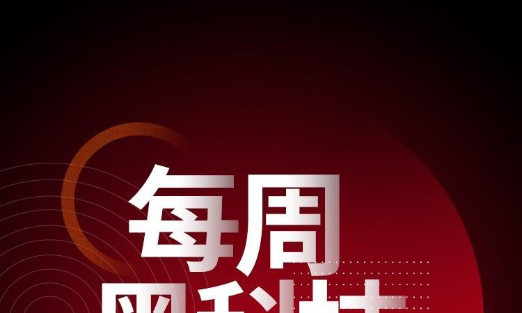 每周黑科技:首款双屏本!惠普幻影精灵X图评