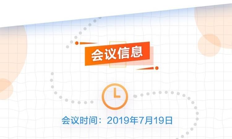 运筹于AI之际 决胜于网络之巅——华为网络创新技术峰会2019