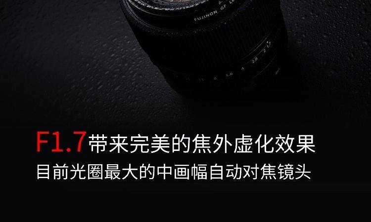 一张图读懂富士GF 80mm F1.7 R WR镜头