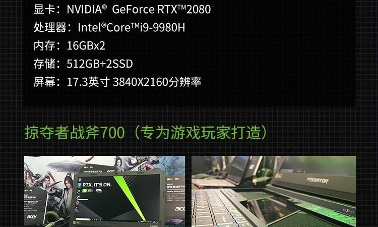 强悍硬件应有尽有!Acer 2019 ChinaJoy大事件回顾