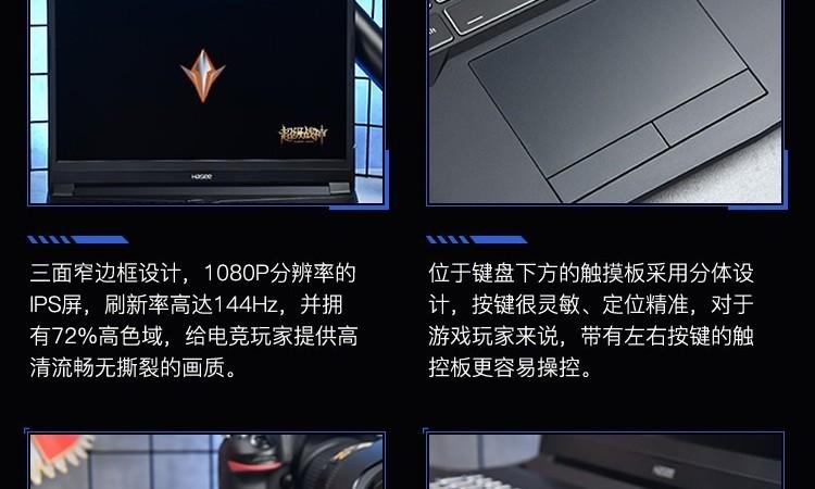 一张图看懂神舟战神TX9-CU5DA游戏本