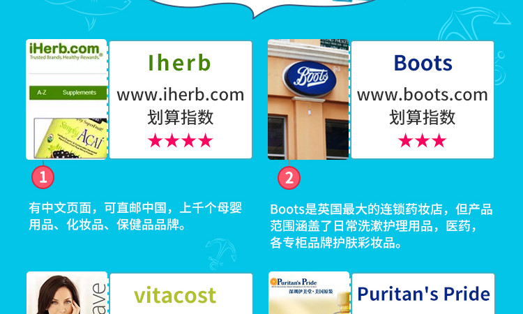 抵过双.11 欧美哪些购物网站最划算?