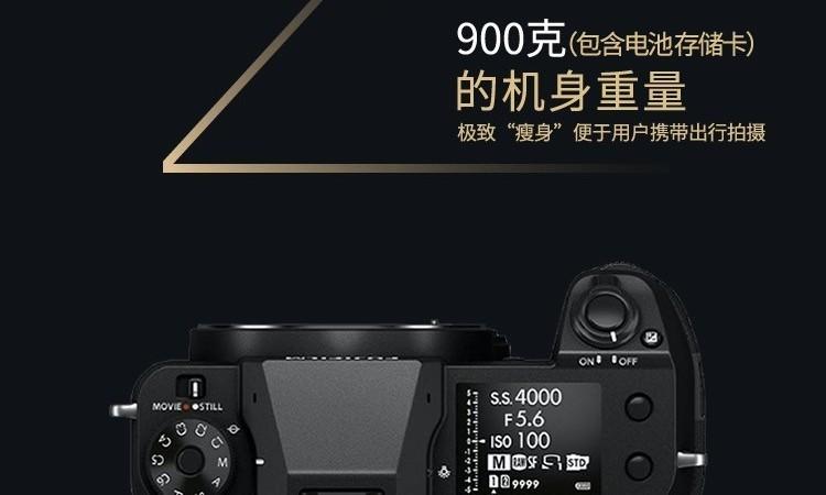一张图读懂富士中画幅相机GFX 100S