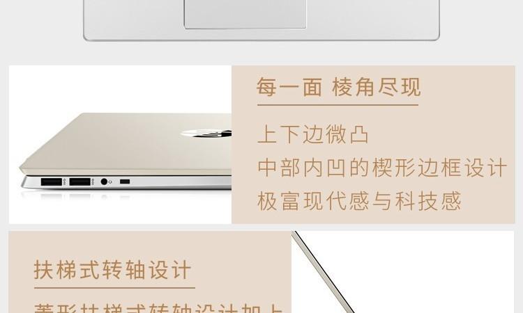 一张图看懂 2018惠普电脑新品发布会!