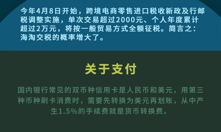 海淘省钱大法 如何把双.11花的钱赚回来