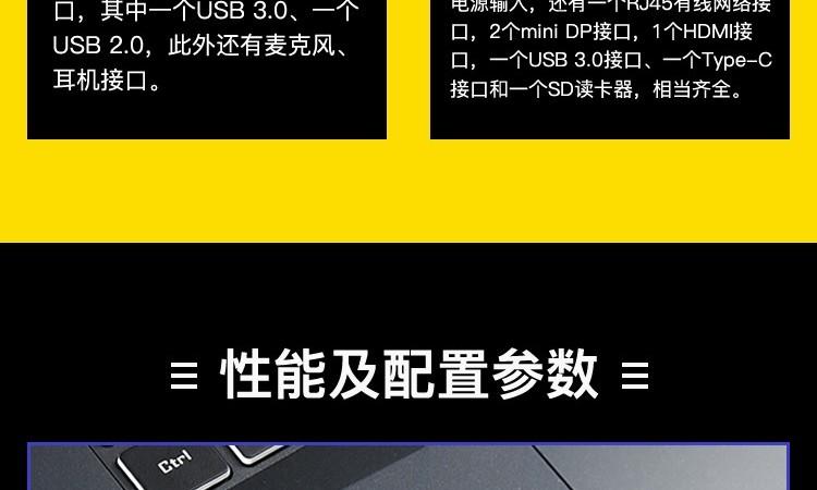 一张图看懂超级战神TX9-CU5DK游戏本