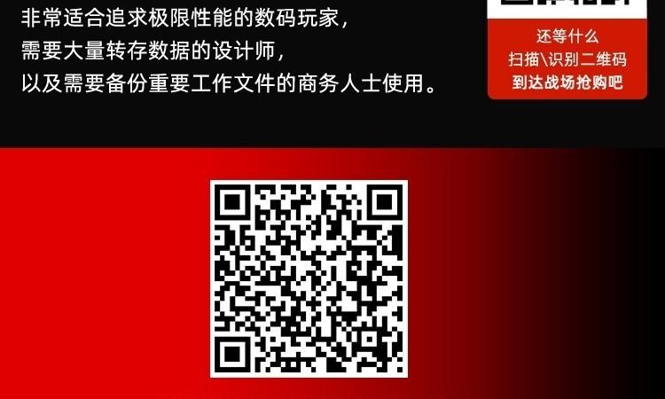 京东618最值得买购物清单之职场好物