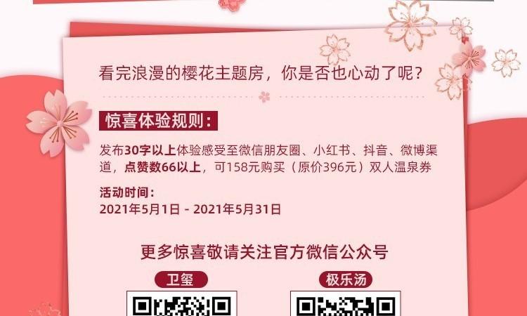 """""""邂逅理想家""""海尔卫玺智慧民宿打造计划正式启动!"""