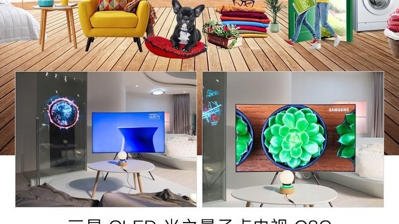 这10款科技产品将颠覆您对家的概念